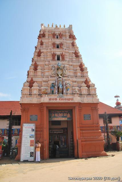 Величественные ворота перед храмом Удупи Шри Кришны