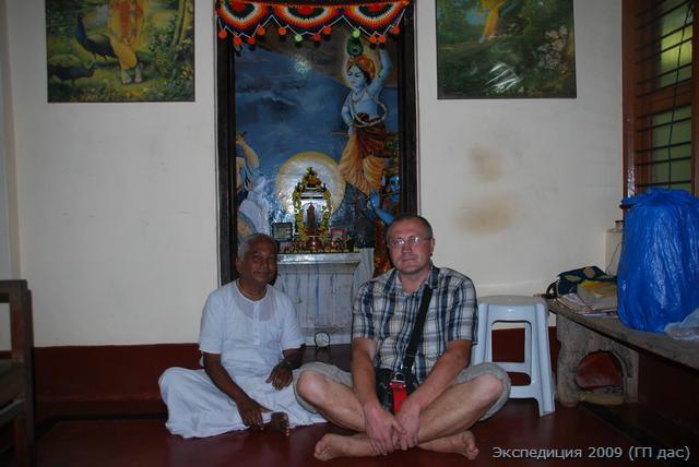 У алтаря в доме у добросердечного Даянанды Прабху