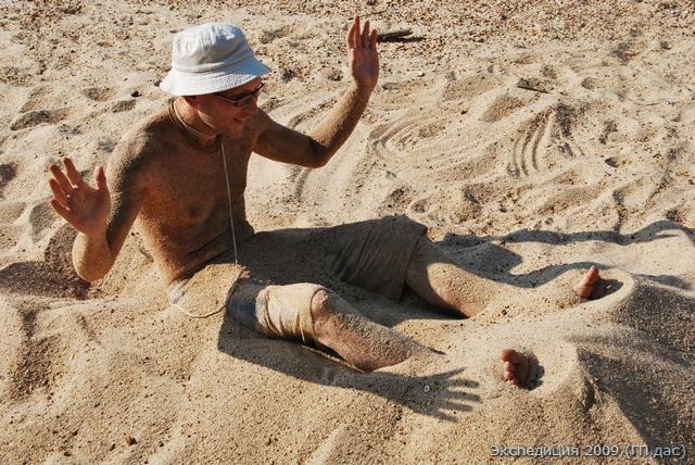 Лечебный горячий песок, заменяющий сауну