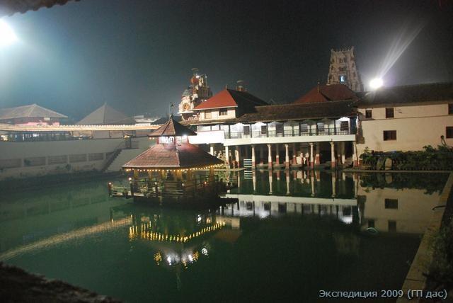 Спокойной ночи Удупи Шри Кришна! (вечерний вид на озеро Мадхвачарьи у храма Кришны)