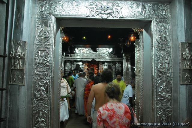 Входим в храм, ворота и все убранство отделано серебряной чеканкой, отображающей игры Господа в Его разных воплощениях. Вся атмосфера пронизана вибрациями божественности