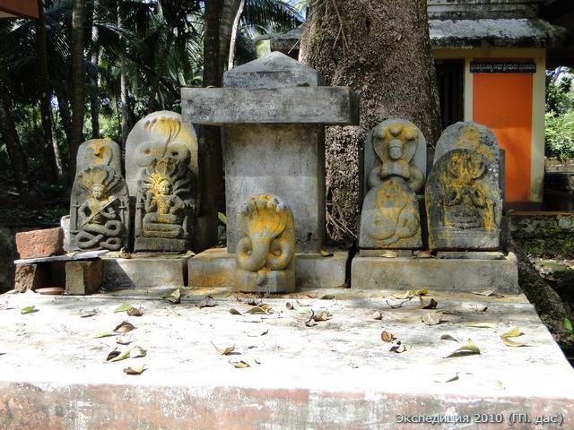 Историческая справка: до того как Парашурама сделал эти земли доступными для людей, они находились под водами океана. Это была обитель небесных змеев нага-лока. По всей Парашурама-кшетре и по сей день сохранилась культура поклонения нагам для защиты от злых сил и во имя благоденствия