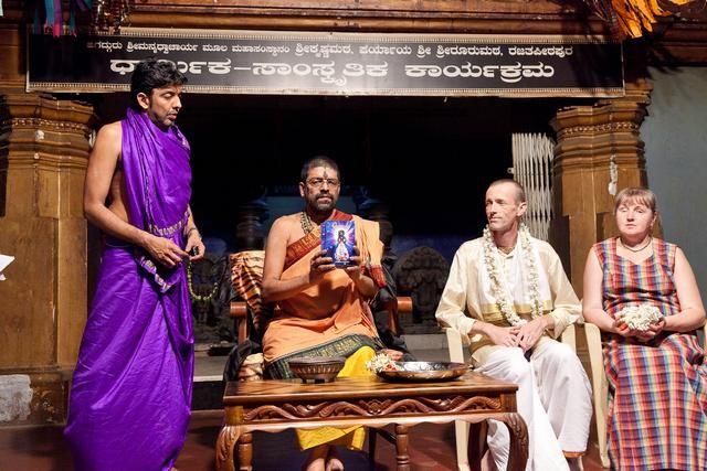 """Рассказ о том, как книга """"Ганеша - вестник удачи"""" Гададхары Пандита была издана на англ. языке в Удупи (Индия 2011)"""