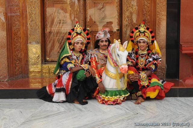 Культурные программы в городе Мангалоре
