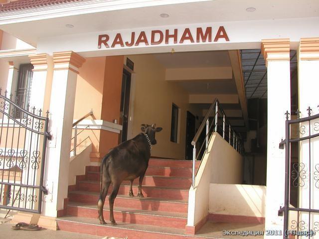 Посещение монастыря Вадираджи Тиртхи в Сонде