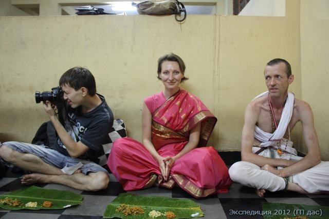 Гададхара Пандит удостоился права почтить прасад рядом с Леной Л., некогда учившейся в параллельном классе...