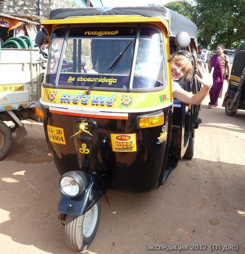 Вероника очень быстро освоила управление авто-рикшей