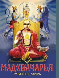 Молитвы дарующие защиту