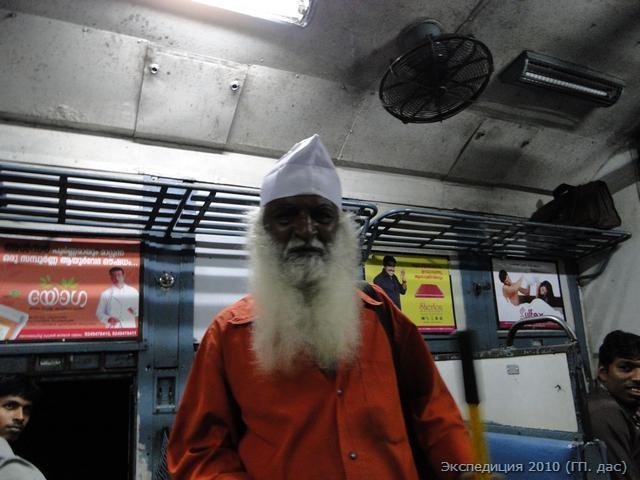 Нет, я не Дед мороз, - простой, но почитаемый святой...