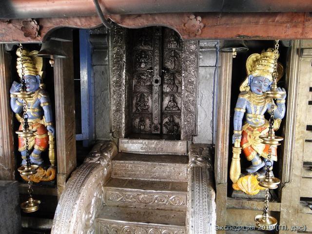 Здесь храм Господа Кришны, основанный мудрецом Канвой. Ступеньки к заветной дверце украшены чеканкой по серебру