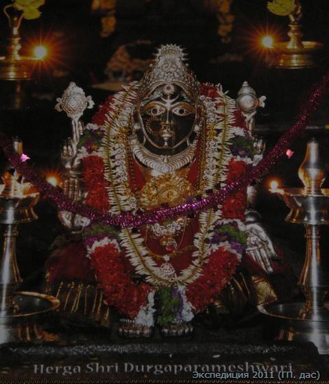 Богиня деревни  - Шри Дурга Парамешвари, Мать мира