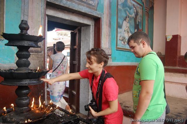 почитание освященного огня