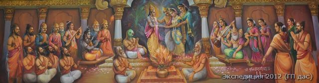 Барельеф о свадьбе Кришны в свадебном холле при храме Гокарнешвары