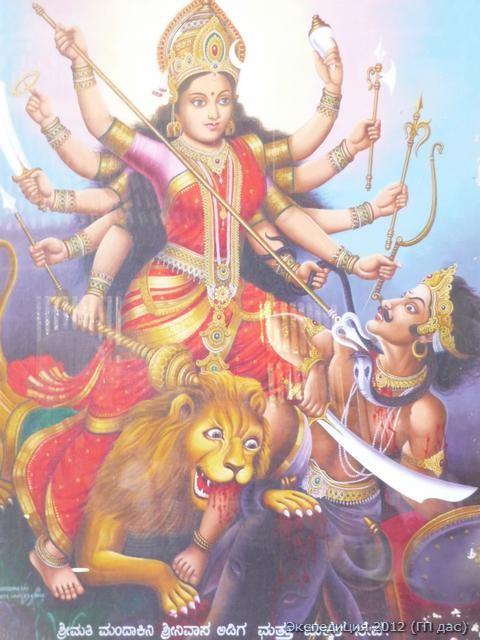 Богиня Дурга - Защитница, кто карает зло